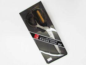 KAI 7000 Series- Stainless Steel Tailoring Shears 72530- 9 inch / 23 cm