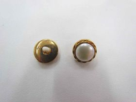 Couture Buttons- CB094