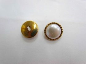 Couture Buttons- CB129