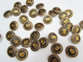 23mm Couture Buttons- CB002