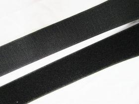 50mm Sew On Hook & Loop Fastener- Black #1037