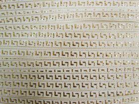 15mm Ancient Gold Brocade Ribbon Trim #557