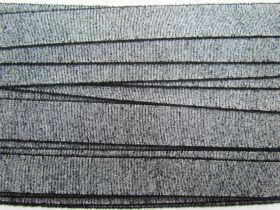Japanese Shaggy Grosgrain Ribbon- Black