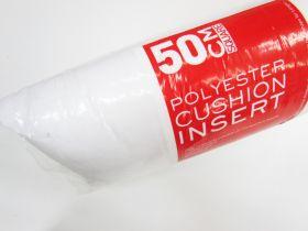 Polyester Cushion Insert- 50cm Square