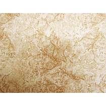 Marble Blender Cotton- Tan