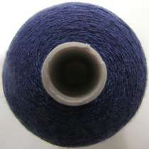 Polyester Thread- Dark Purple