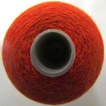 Polyester Thread- Orange