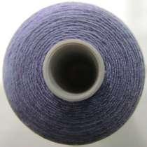 Polyester Thread- Purple