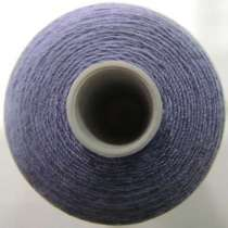 Polyester Thread- Purple