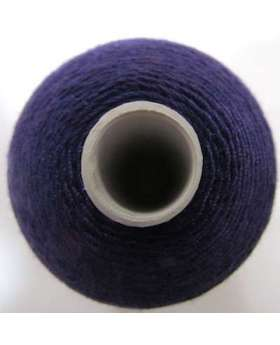 Polyester Thread- Royal Purple