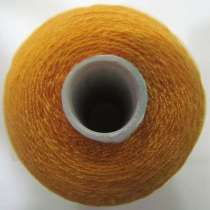 Polyester Thread- Gold
