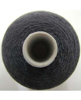 Polyester Thread- Grey