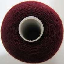 Polyester Thread- Wine