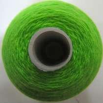 Polyester Thread- Fluro Green
