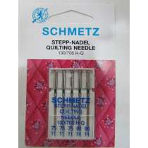 Schmetz Quilting Needles- Multipack
